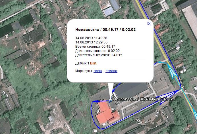 GPS_Toltec_GMaps